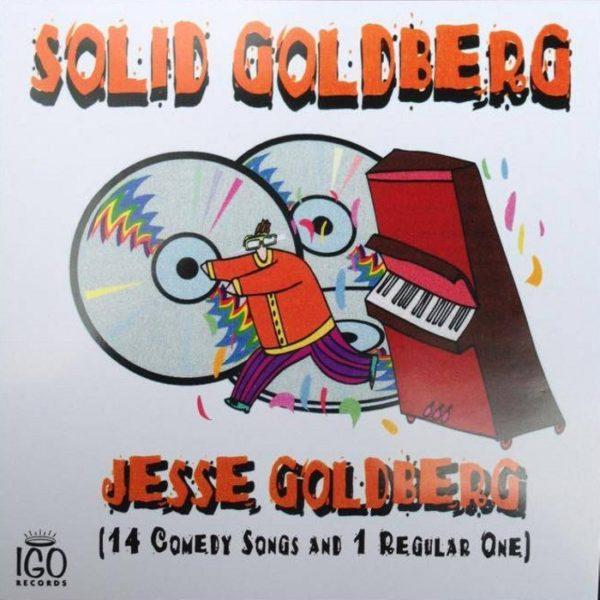 Jesse Goldberg - Solid Goldberg - Album Cover